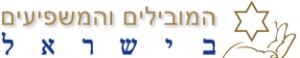 לוגו המובילים והמשפיעים בישראל